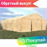 Палатка армейская (ангар) П-38